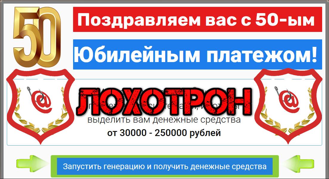 ruilormom.ru Отзывы, обман!