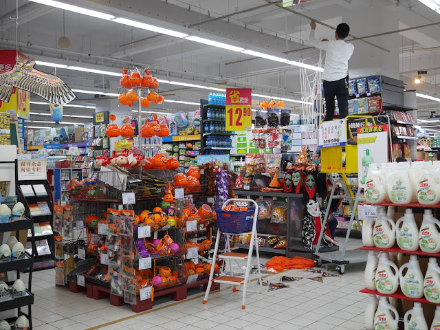 Display of Halloween items for sale at a Carrefour in Zhongshan, China