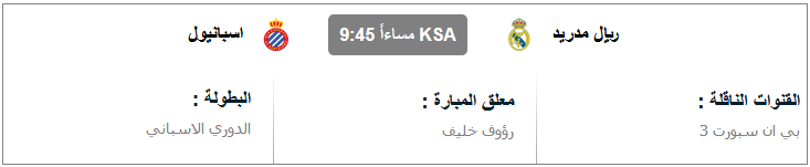 http://www.bushra.today/2018/03/yalla-shoot-3.html