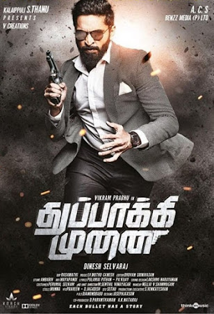 Poster Of Thuppaki Munai In Hindi Dubbed 300MB Compressed Small Size Pc Movie Free Download Only At worldfree4u.com