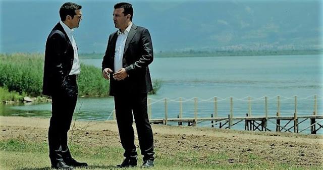 Πως ορίζεται το εθνικό συμφέρον και πως το αντιλαμβάνεται ο Τσίπρας