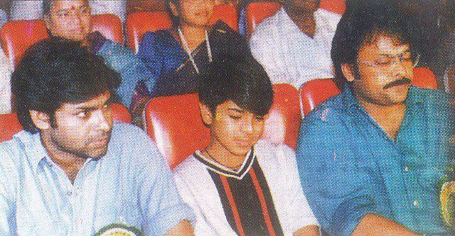 Ram charan Childhood Photos