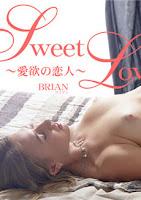 Kin8tengoku 1553 金8天国 1553 金髪天国 愛欲の恋人 SWEET LOVER BRIAN / ブリアン
