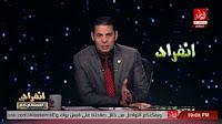 برنامج انفراد حلقة الجمعه 9-12-2016 مع سعيد حساسين