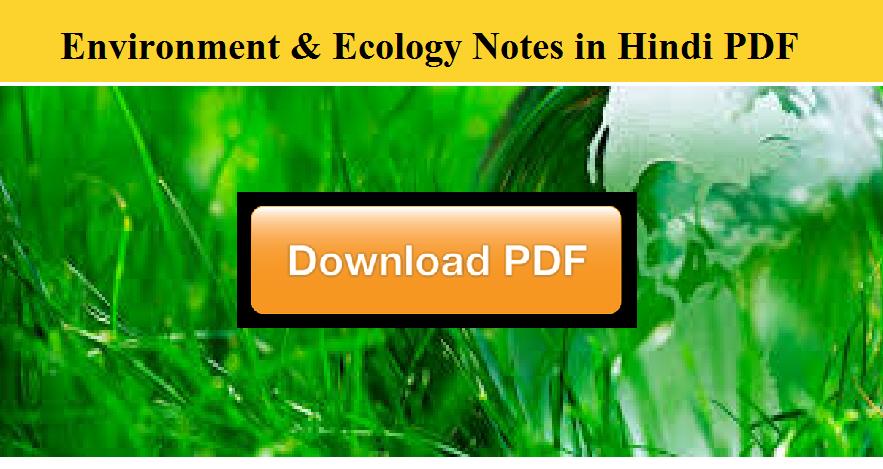 Environmental Studies Book By Rajagopalan Pdf Free Download