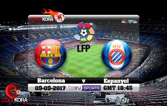 مشاهدة مباراة برشلونة وإسبانيول اليوم 9-9-2017 في الدوري الأسباني