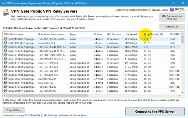 VPN مجاني لعدد كبير من دول العالم وتغيير IP Address وتصفح المواقع المحجوبة
