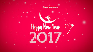 Advance happy new year images 2017,