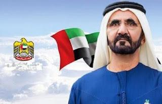 الشيخ خليفه:بشرى ساره من الحكومه الاماراتيه لجميع الوافدين خلال عام 2018