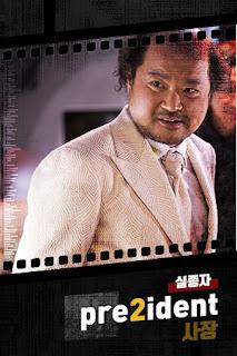 Kim Sang Ho sebagai HWang jae kook