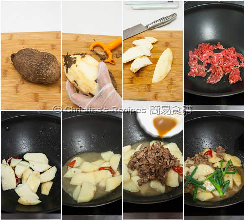 淮山炒牛肉製作圖 Stir Fried Chinese Yam with Beef Procedures