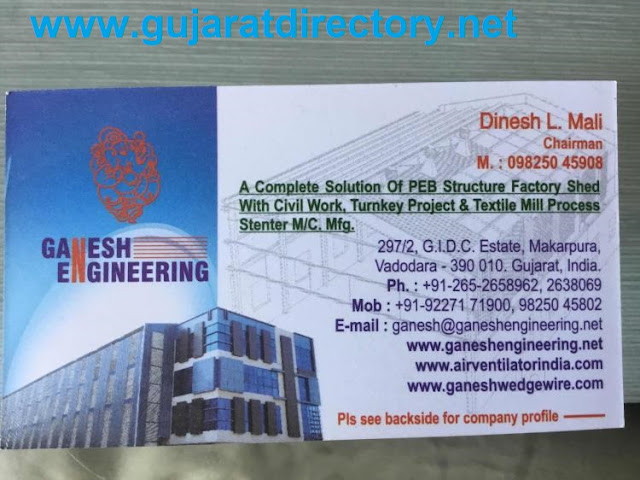GANESH ENGINEERING - 9825045908 GUJARATDIRECTORY.NET