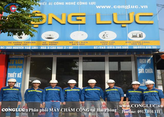 Công ty lắp máy chấm công uy tín tại Lê Chân
