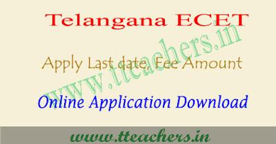 TS ECET 2019 application form, Telangana ecet apply online