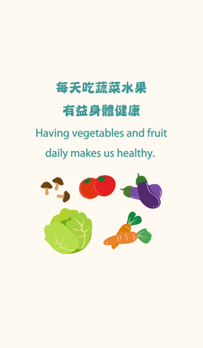 Daily health five fruits and vegetables