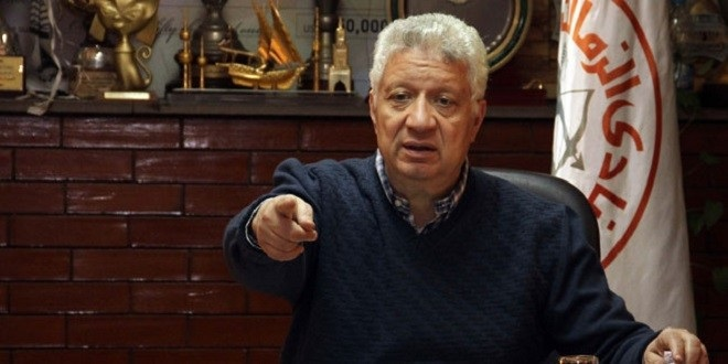 مرتضي منصور سببان لطلب نقل مباراة اتحاد العاصمة الي بتروسبورت