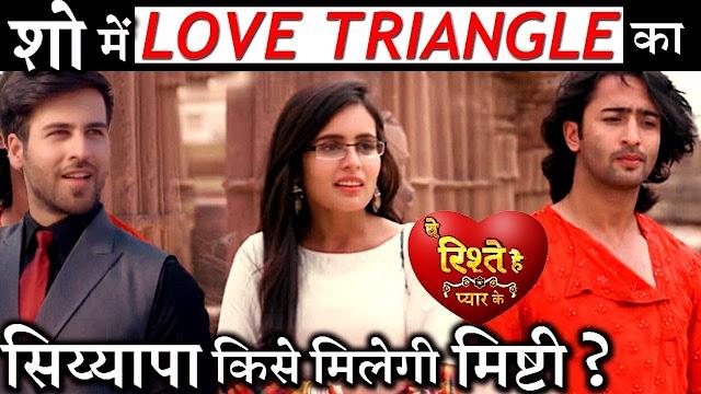 Future Twist : Abeer and Mishti plans Kuhu Kunal's love story in Yeh Rishtey Hain Pyaar Ke