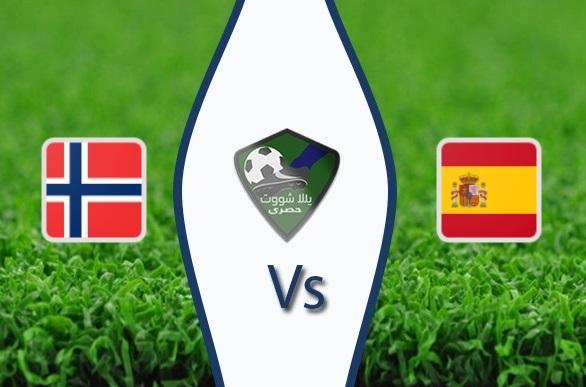 مشاهدة مباراة اسبانيا والنرويج بث مباشر