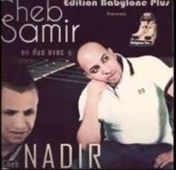 Cheb Samir Duo Nadir - Raha Daira Double Role 2014