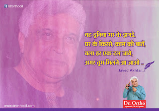 Javed Akhtar love shayari