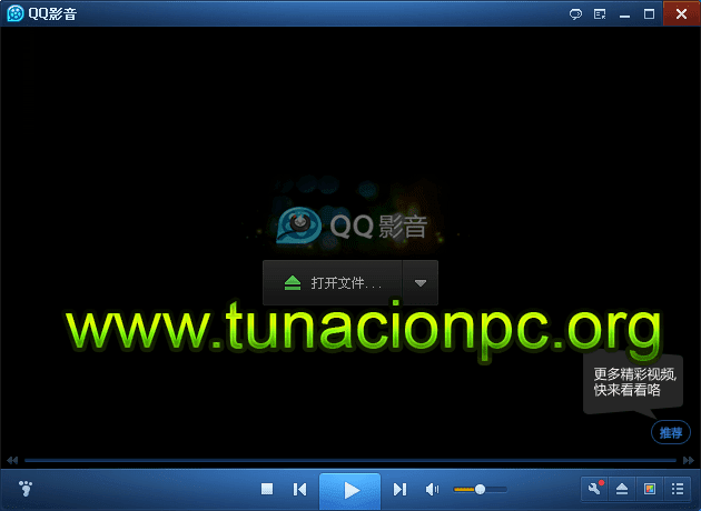 QQ-Player Full Ingles