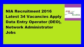 NIA Recruitment 2016 Latest 34 Vacancies Apply Data Entry Operator (DEO), Network Administrator Jobs