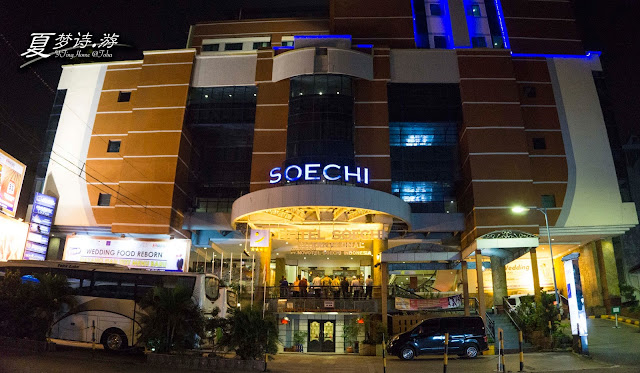 Hotel Soechi International Medan
