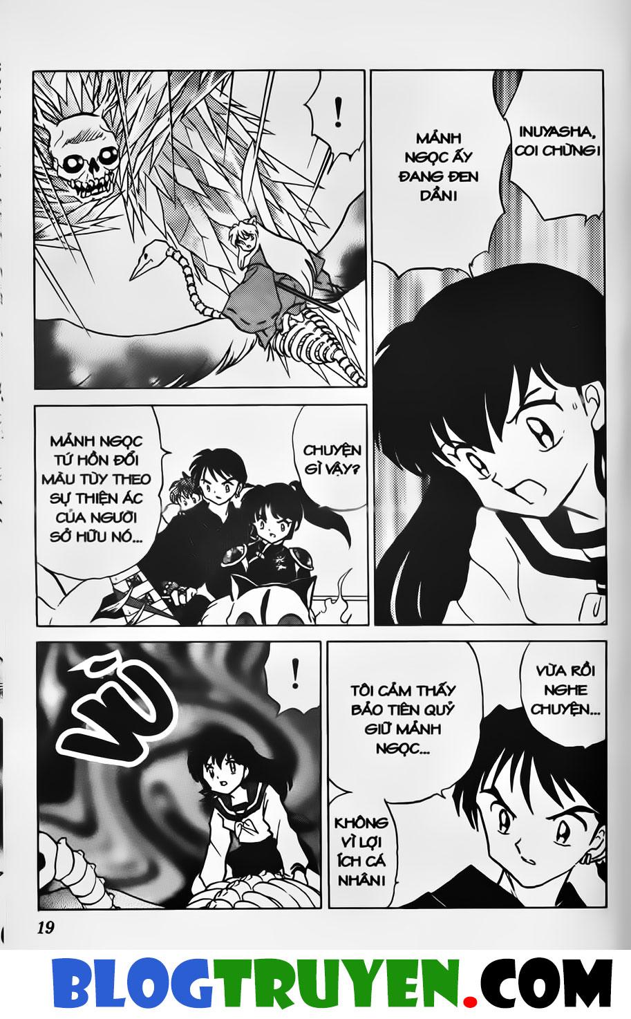 Inuyasha vol 33.1 trang 17
