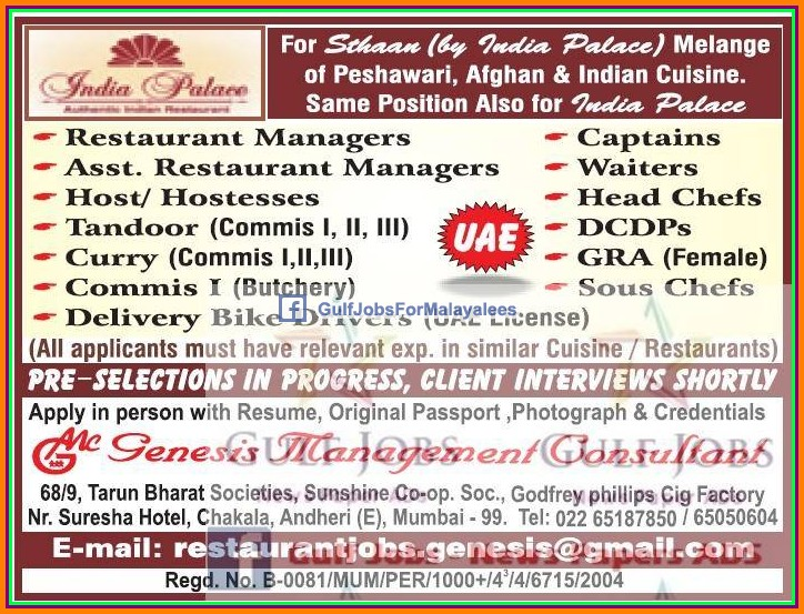 India Palace Restaurant Job Vacancies For Uae Gulf Jobs