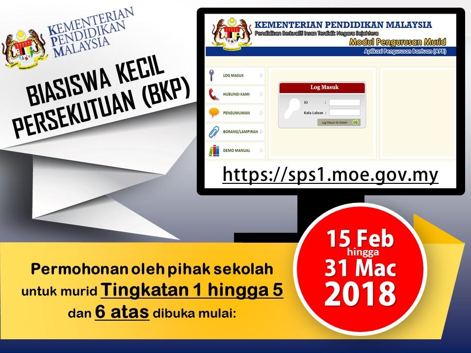 Tarikh permohonan dan semakan Biasiswa Kecil Persekutuan (BKP) untuk pelajar Malaysia