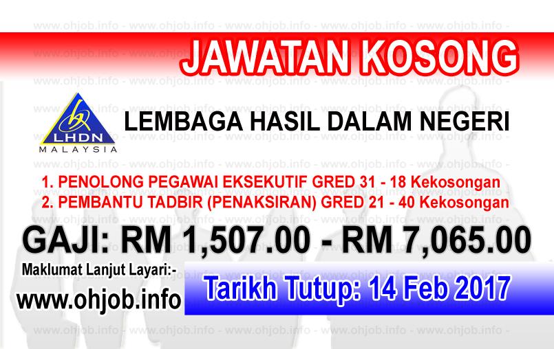 Jawatan Kerja Kosong Lembaga Hasil Dalam Negeri (LHDN) logo www.ohjob.info februari 2017