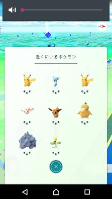 Nearby, Umikaze Park