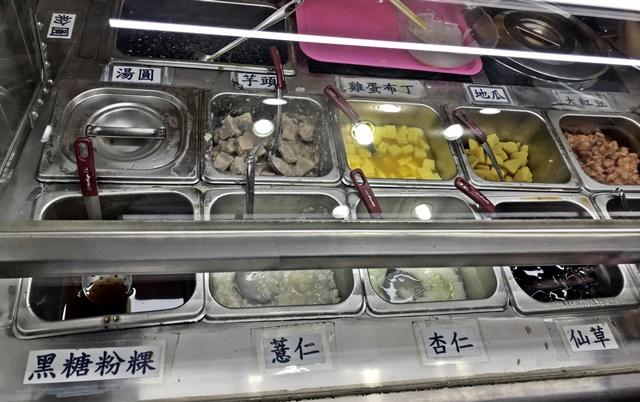 十三張黑糖剉冰/傳統豆花~淡水竹圍冰品、豆花