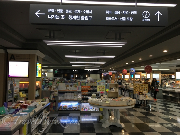 Youngpoong Bookstore 영풍문고(Seoul)