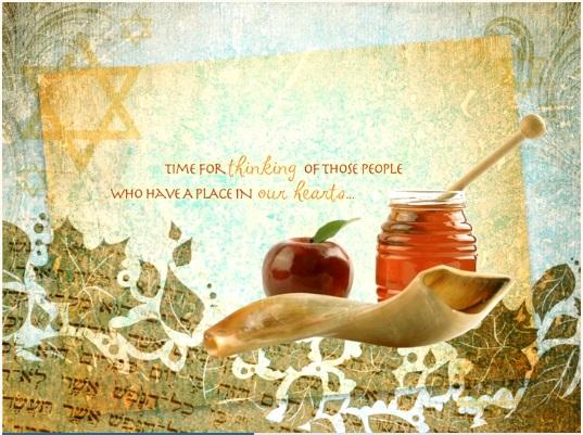 Rosh hashanah cards 2017 rosh hashanah greeting cards happy rosh hashanah greeting cards m4hsunfo