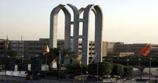 University of Helwan cities