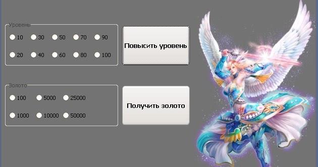 Играть в игровые автоматы гаминаторы бесплатно без регистрации