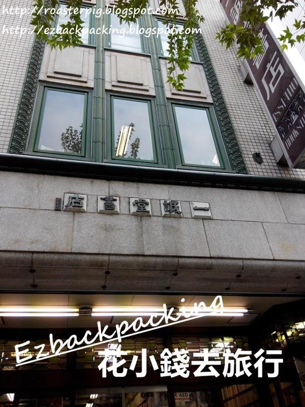 東京神保町書店街