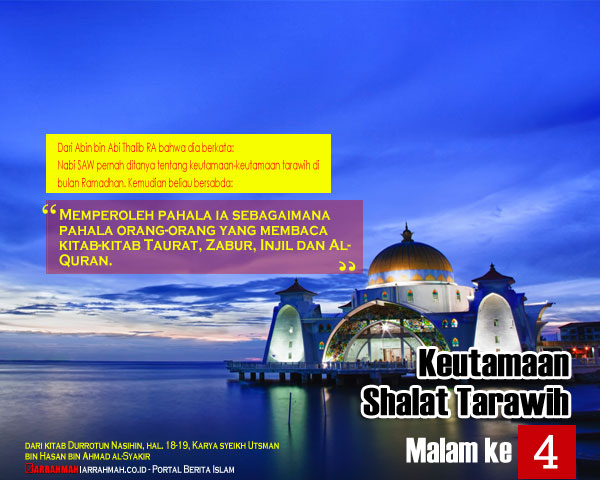 Keutamaan Shalat Tarawih Malam Keempat Ramadhan