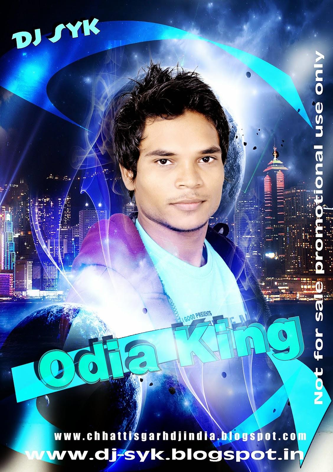 Odia king The Remix Album DJ SYK - Syk Music