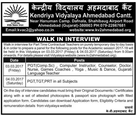 Kendriya Vidyalay Ahmedabad Recruitment for Various Posts 2017 1