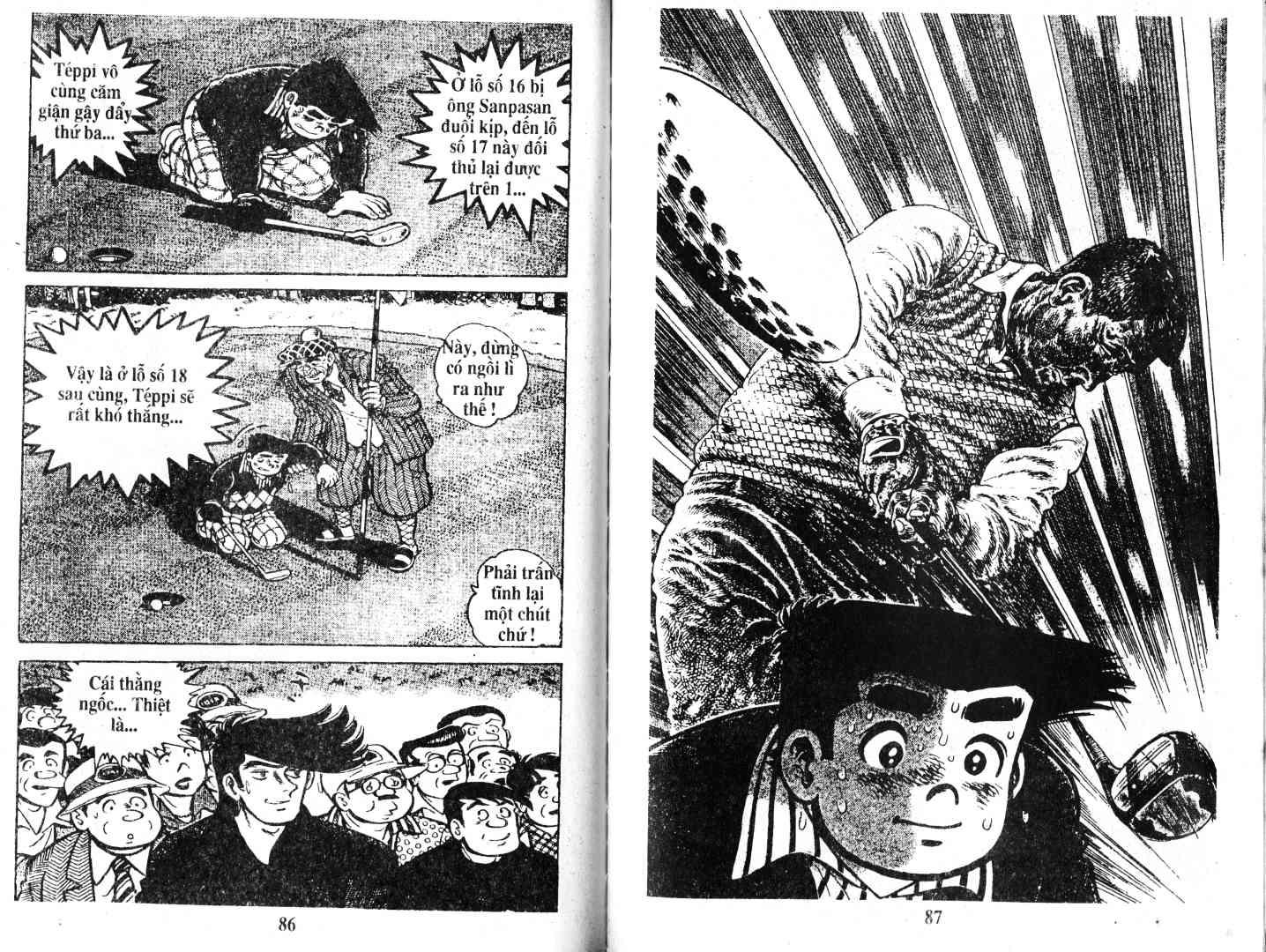 Ashita Tenki ni Naare chapter 52 trang 42