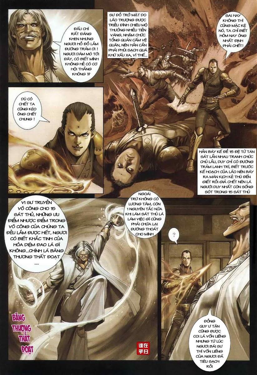 Ôn Thụy An Quần Hiệp Truyện chap 22 trang 13