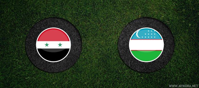سوريا واوزبكستان بث مباشر