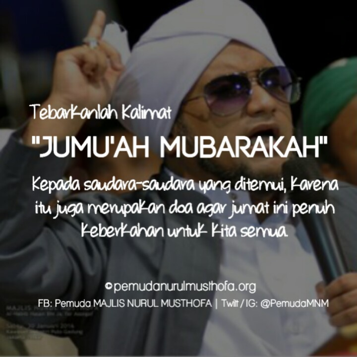 Download Wallpaper Jum'at Mubarakah