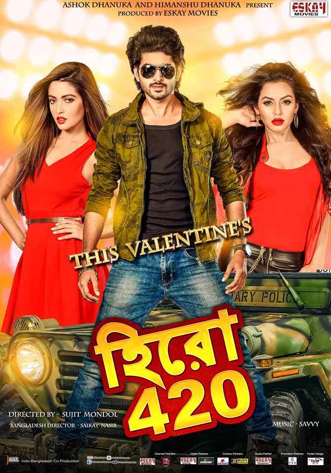 Hero 420 bangla movie nusrat faria - 5 4