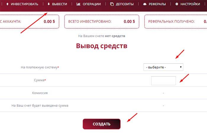 Регистрация в Yodetta 3