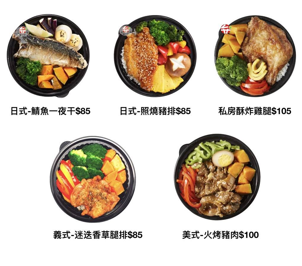 台北便當加盟、加盟開店、弁當工場、便當外送、台北便當推薦、外送便當、內湖便當外送