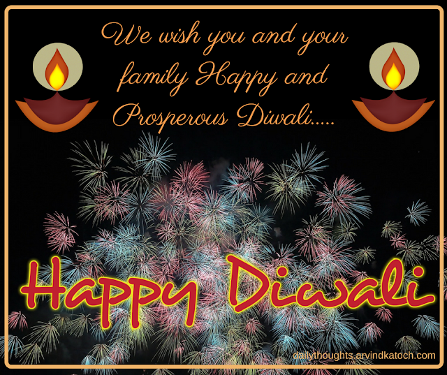 Diwali, Deepawali, Greeting Card, Wish, Family,