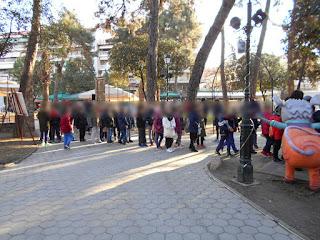 Το 5ο Δημοτικό Σχολείο Κατερίνης στο Πάρκο των Χρωμάτων